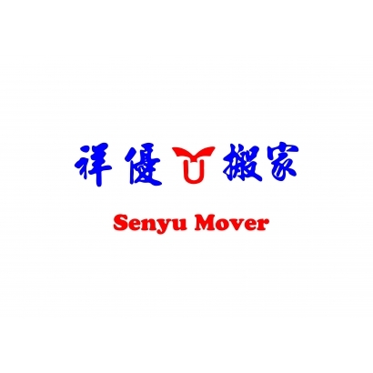 Senyu Movers