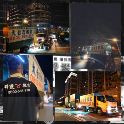 越夜越努力:台北信義到新北土城